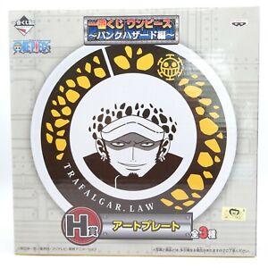 Ichiban-Kuji-One-Piece-TRAFALGAR-LAW-Art-Plate-2013-anime