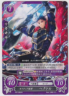Fire Emblem 0 Cipher Card Game Promo Oboro P07-004PR