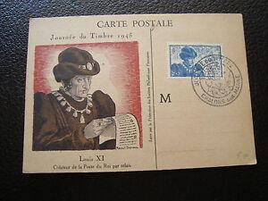 FRANCE-carte-1er-jour-13-10-1945-journee-du-timbre-cy65-french-Z