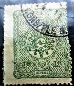 SCUSA-Turkey-1892-Tughra-National-Coat-Of-Arms-10-Stamp-SG-N150-Used-VF-CV-110