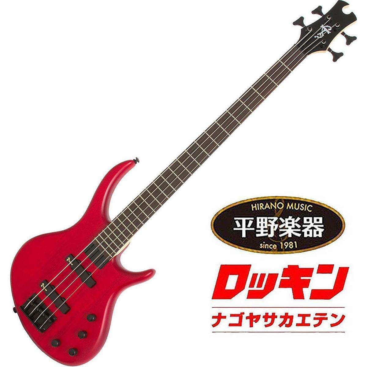 Epiphone Toby Deluxe-IV Bass Trans ROT rare beutiful JAPAN EMS F/S