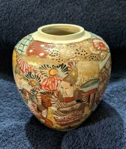 "Vintage Hand Painted Japanese Satsuma Ginger Jar Pot Vase 5"" tall"