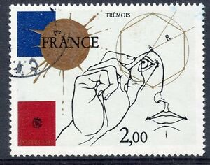 à Condition De Stamp / Timbre France Oblitere N° 2141 Philexfrance