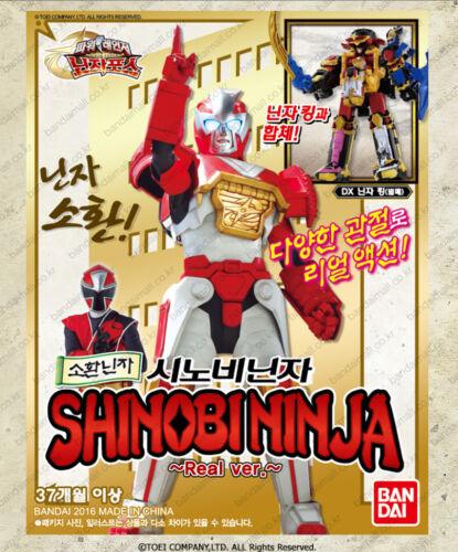 Power Ranger Shuriken Sentai NinNinger SHINOBIMARU Action Figure Bandai Korea