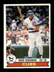 1979 Topps #370 Dave Kingman NM/NM+ Cubs 513669