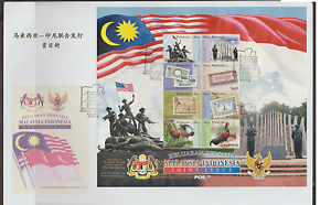 F434S-MALAYSIA-2011-MALAYSIA-INDONESIA-JOINT-ISSUE-SHTLT-PRIVATE-FDC-UNCOMMON