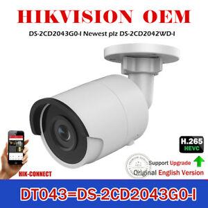 Hikvision 4MP OEM DS-2CD2043G0-I H265 Bullet Network