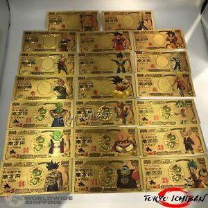 Lot-20-x-Billet-10000-Yen-Dragon-Ball-Z-DBZ-Gold-Carte-Card-Carddass-banknote