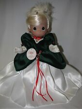 "Beautiful New 12"" Precious Moments Disney Cinderella's Christmas Dream Doll"