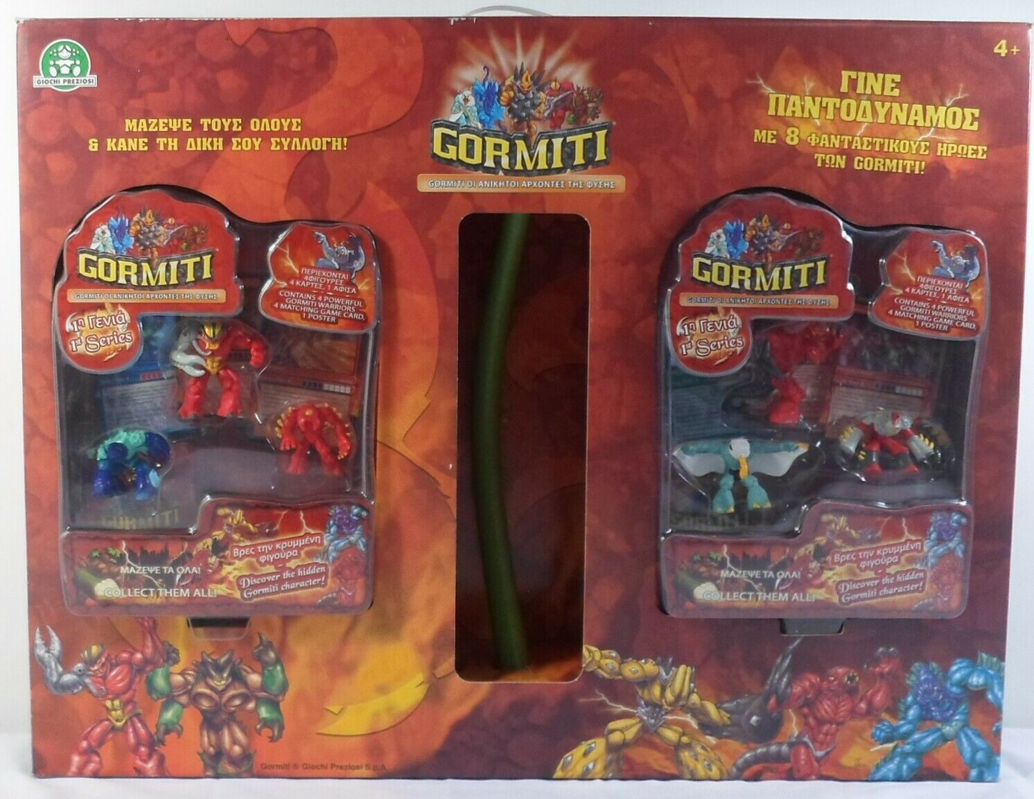 GORMITI 2007 EASTER CANDLE BOX w  2 x GORMITI SERIES 1 CARDS 8 FIGURES + CANDLE