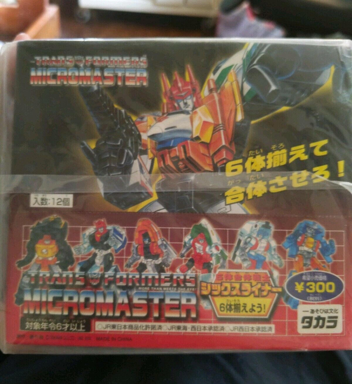Transformers Micromaster Sixliner Mini Autobot MISB with Counter Display 12Piece