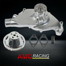 Polished Aluminum Short Water Pump Amp 1 Single Groove Pulley Fits Bbc Chevy 454