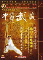 Shaolin Spring & Autumn Big Broadsword Routine Two By Shi Dewu 2dvd