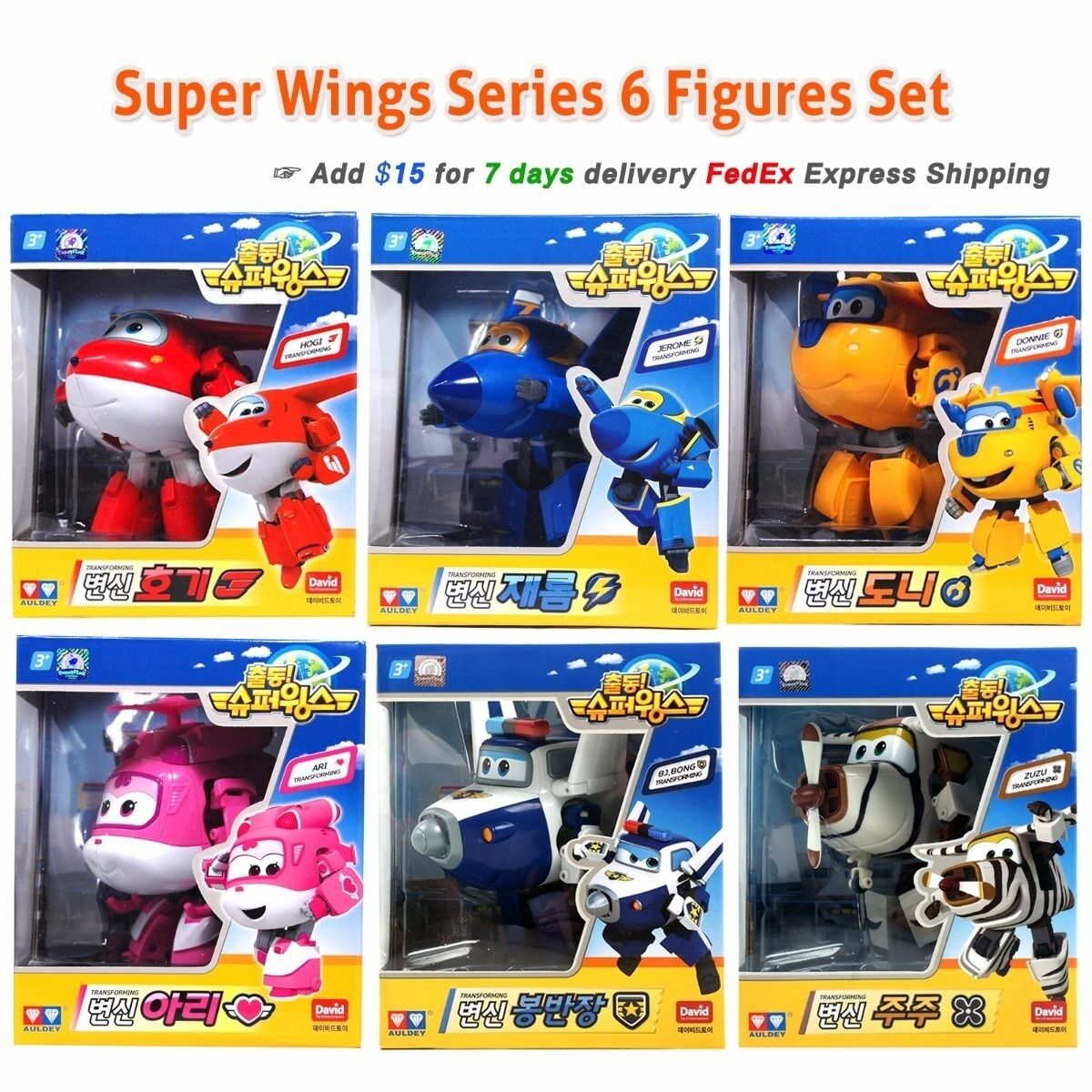Super Wings Toys Planes Series HOGI DONNIE JEROME ARI BJ-BONG ZUZU 6-Figures Set