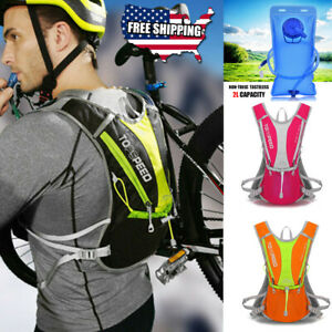 best loved authentic quality attractive price Upgrate 5L Marathon Cycling Hydration Vest Pack Backpack / 2L ...