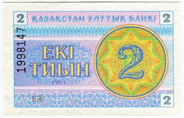 KAZAKHSTAN: banknote 1993 2 Tyin w/m snowflake S/N upper left UNC