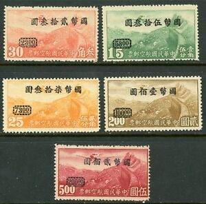 China-1946-CNC-Airmail-Set-Unwatermarked-Scott-C48-C52-MNH-Z685
