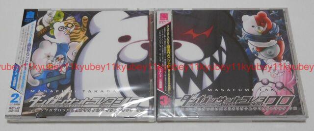 NEW DANGANRONPA V3 O.S.T. WHITE BLACK Original Soundtrack Shiro Kuro 5 CD Set