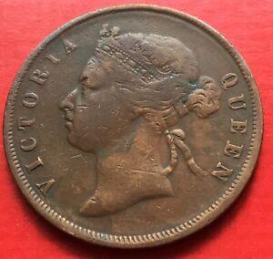 Straits-Victoria-One-Cent-1883-3