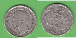 1-Real-1864-Guatemala-T2480-stampsdealer