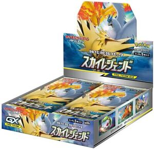 Pokemon-Kartenspiel-034-Sky-Legend-034-Sun-amp-Moon-Erweiterungspaket-Box-Japan-Ver