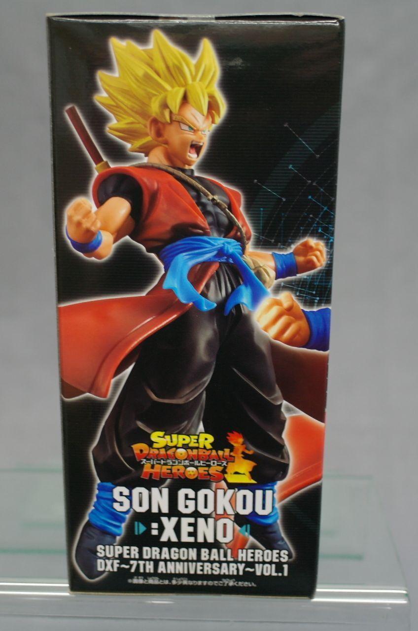 DXF Super Dragon Ball Heroes Heroes Heroes SSJ Son Gokou Xeno 7th Anniversary Vol.1 Banpresto b077a6
