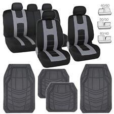 Black Car Seat Covers w/ Gray Stripe & Heavy Duty Grey Rubber Floor Mats