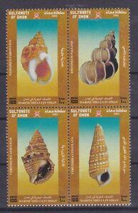 OMAN – 2001 Sea Shells se-tenant block of 4, Scott 437A