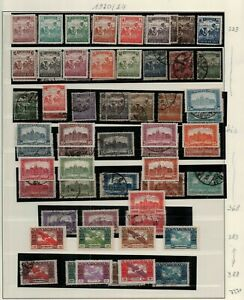 Hungary-1920-4-range-of-agriculture-to-800Kr-pictorial-to-2000Kr-and-airm-Stamps