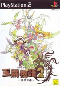 Details about [FROM JAPAN][PS2] Jade Cocoon 2 [Japanese]