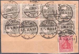 DR-98-Achterblock-mit-Vollstempel-034-GIEssEN-034-auf-Briefstueck-b659