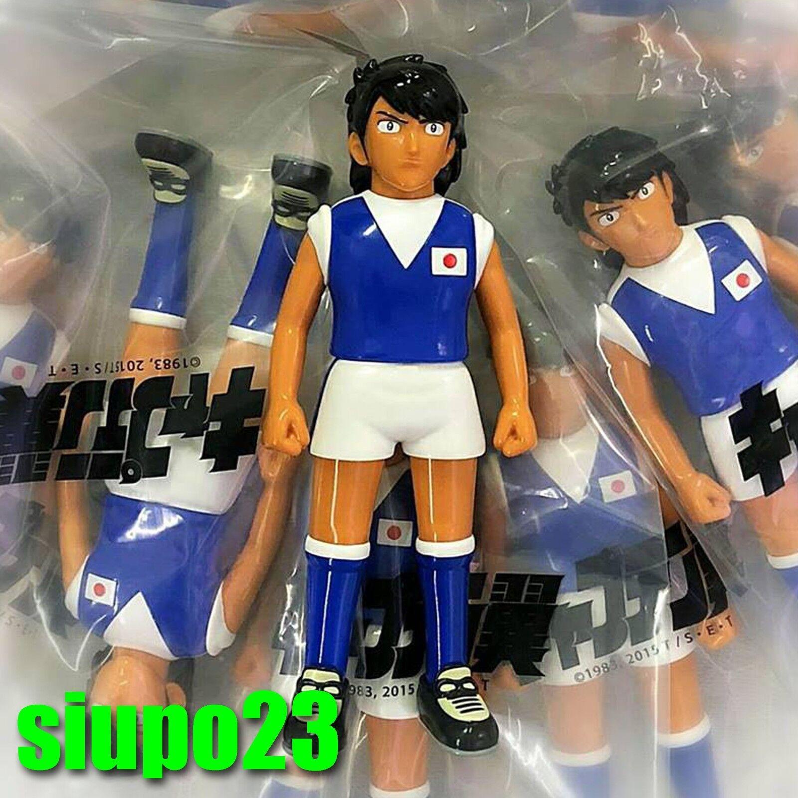Kou Shou-do Captain Tsubasa  HYUGA Kojiro Vinyl Figure Jr. World Cup Ver