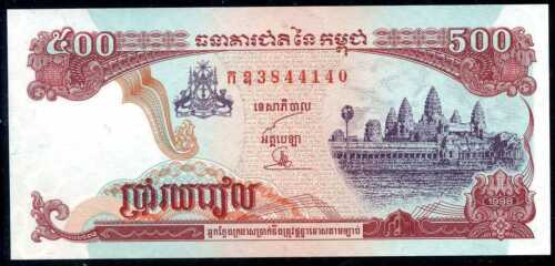 CAMBODIA 500  RIELS  1998 P 43b   Uncirculated Banknotes