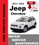 JEEP-CHEROKEE-LATITUDE-TRAILHAWK-2014-2015-2016-SERVICE-REPAIR-WORKSHOP-MANUAL thumbnail 1