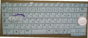US-Original-keyboard-for-NEC-Lavie-ll550-j-Japan-2268