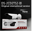 Hikvision-New-English-Version-DS-2CD2T52-I8-5MP-bullet-IP-Camera-with-up-to-80M