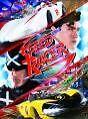 1 von 1 - Speed Racer (2008)