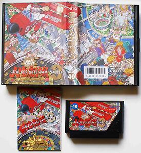 JIN-SEI-GEKI-JOH-THREE-sur-Nintendo-FAMICOM-NES