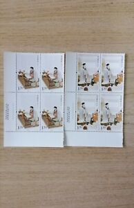 China 2014-18 Zhuge Liang blok of 4 stamp