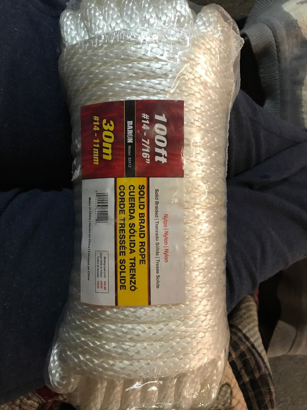 Nylon Rope 7 16 Solid Braided 100 Ft