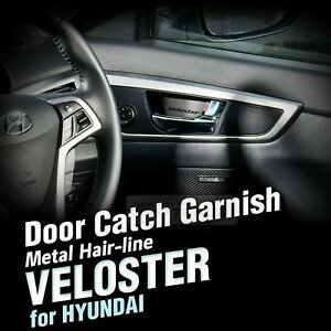 Chrome Inside Door Handle Catch Left for 11~18 Hyundai Veloster