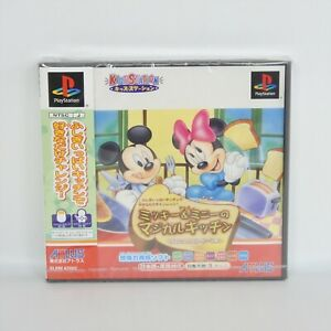 Miickey-and-MInnie-MAGICAL-KITCHEN-Brand-NEW-PS1-Playstation-For-JP-System-9-p1