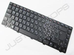 Dell Inspiron 13Z N311z 14R N411z Bulgarian Keyboard klavishyen 0GFPTY LW