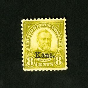 US-Stamps-666-VF-OG-NH-Fresh-Key-Value-Catalog-Value-145-00