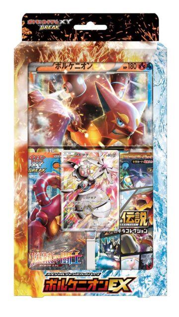 Pokemon Cards Xy Break Special Jumbo Card Pack Volcanion Ex Japan For Sale Online Ebay