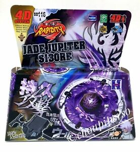 toupie beyblade jade jupiter metal fusion fight fury masters avec son lanceur ebay. Black Bedroom Furniture Sets. Home Design Ideas