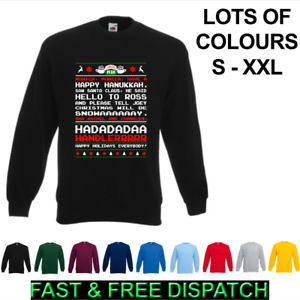 Friends Christmas Song Phoebe Monica Central Perk Xmas Festive Jumper Sweatshirt