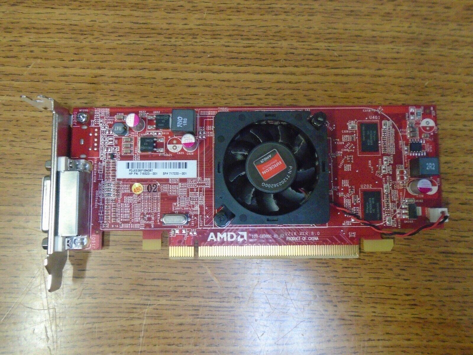 Lot of 5 AMD Radeon HD 8350 Video Card 1GB DMS-59 HP 716523-001 717220-001