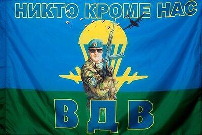 "/""VDV USSR/"" /""White canopy/"" Military flag of soviet airborne troops"