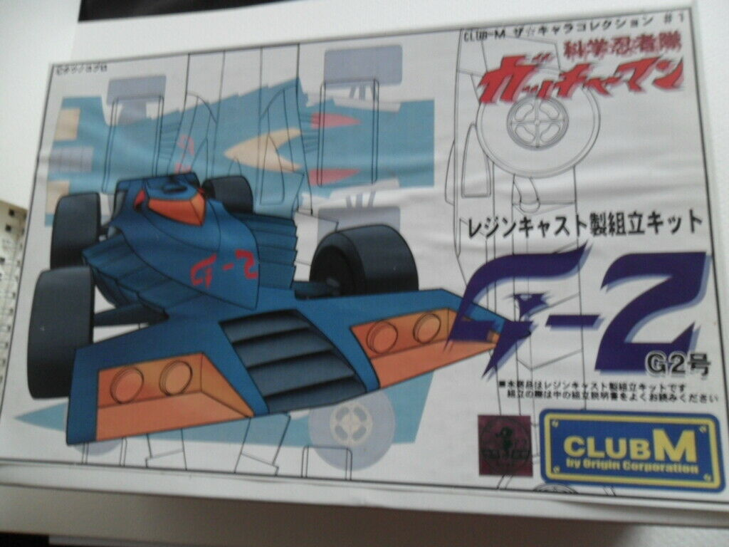 CLUB M BATTLE OF THE PLANETS GATCHAMAN JASON'S G2 RACE CAR ,LQQK COOL RARE